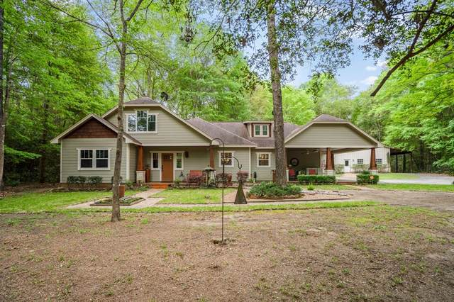 12650 Grove W, Willis, TX 77378 (MLS #52351326) :: Connect Realty