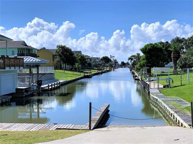 42 Magnolia Street, Rockport, TX 78382 (MLS #52386899) :: My BCS Home Real Estate Group