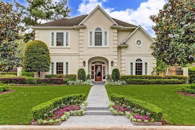 8711 Pasture View Lane, Houston, TX 77024 (MLS #5266020) :: Johnson Elite Group