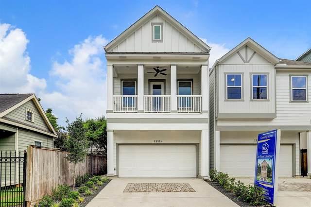 1031 Gross Street, Houston, TX 77019 (MLS #52745280) :: Homemax Properties
