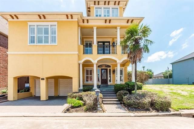 1406 Oceanside Lane, League City, TX 77573 (MLS #52753750) :: Texas Home Shop Realty