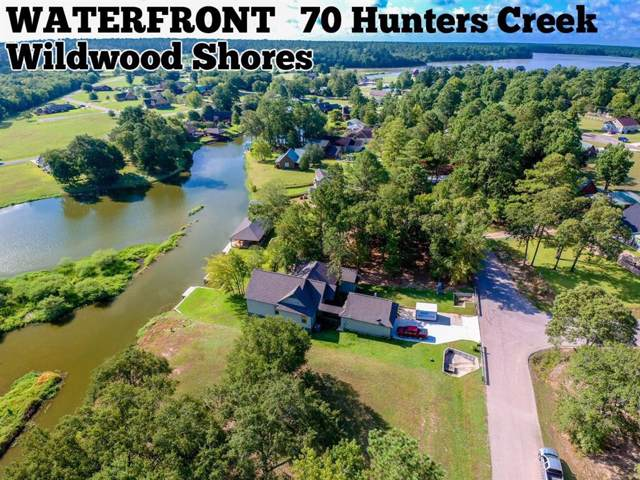 70 Hunters Creek Drive, Huntsville, TX 77340 (MLS #52977862) :: The Parodi Team at Realty Associates