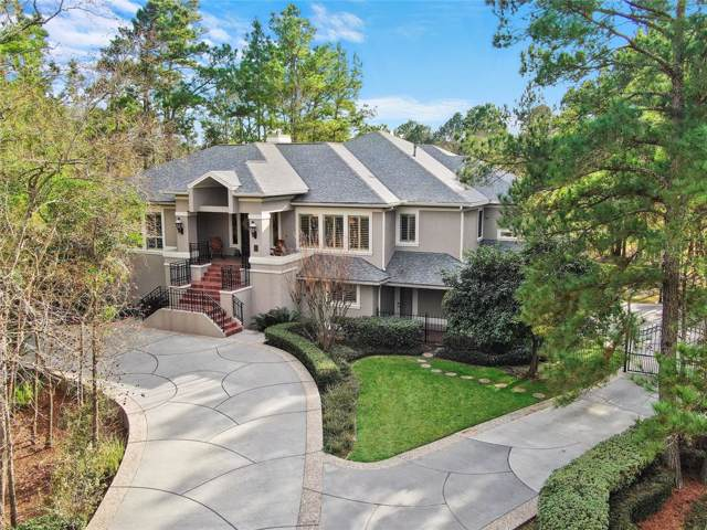 83 Hollymead Drive, The Woodlands, TX 77381 (MLS #5308507) :: CORE Realty