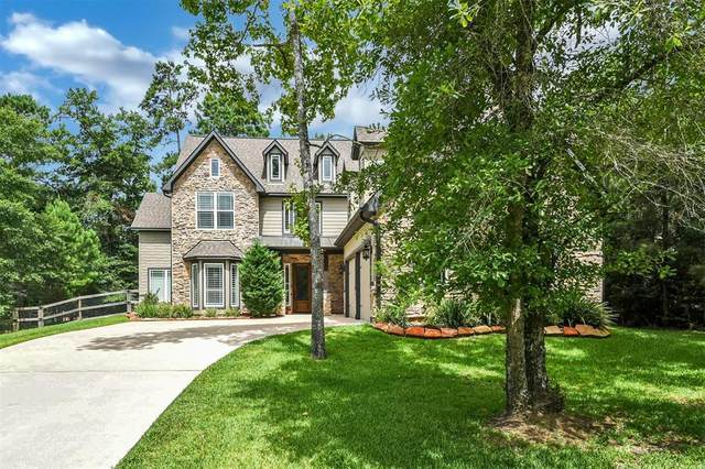 309 Ridgelake Scenic Drive, Montgomery, TX 77316 (MLS #53112174) :: The Home Branch
