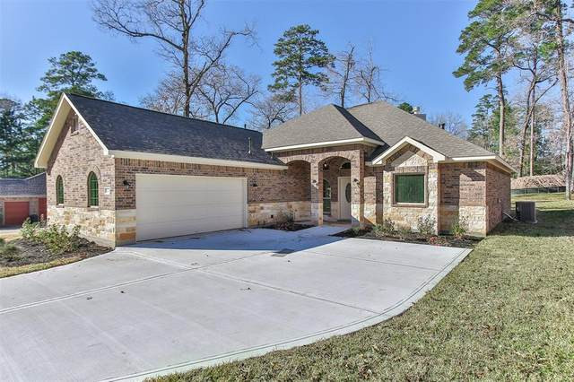 1410 River Oaks Drive, Huntsville, TX 77340 (MLS #53262912) :: The SOLD by George Team