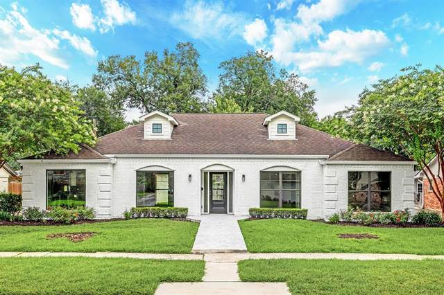 10614 Riverview Drive, Houston, TX 77042 (MLS #53274336) :: The SOLD by George Team
