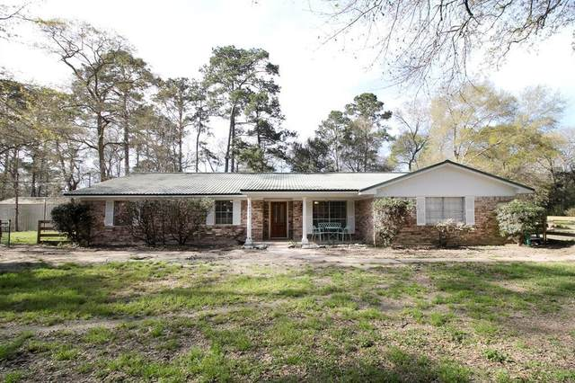 14577 Oakleaf Drive, Conroe, TX 77302 (MLS #53379267) :: Green Residential