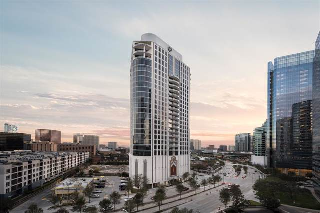 1409 Post Oak Boulevard #1501, Houston, TX 77056 (MLS #53447052) :: Texas Home Shop Realty