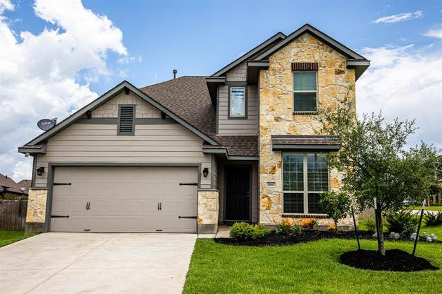 1841 Basin Trail, Brenham, TX 77833 (MLS #53472588) :: The Heyl Group at Keller Williams