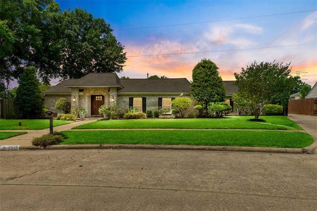 2519 Kevin Ln Lane, Houston, TX 77043 (MLS #5374328) :: The Queen Team