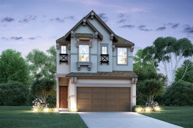 10625 Centre Green Lane, Houston, TX 77043 (MLS #54124847) :: All Cities USA Realty