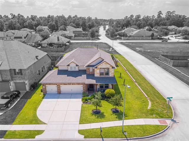 25343 Terrain Park Drive, Spring, TX 77373 (MLS #54141285) :: Texas Home Shop Realty