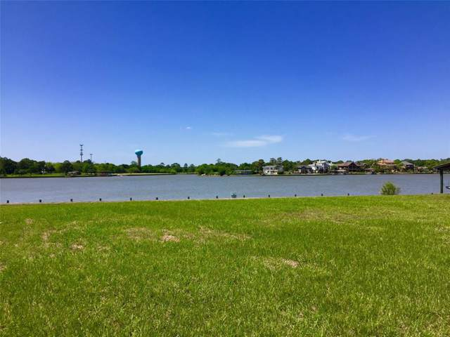 205 Lakeshore Drive, Seabrook, TX 77586 (MLS #54167367) :: Ellison Real Estate Team