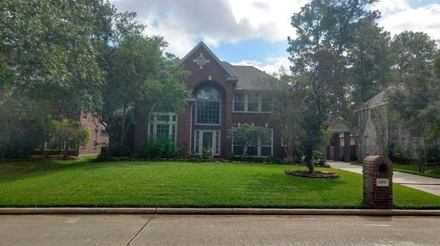 3419 Lost Oak Drive, Spring, TX 77388 (MLS #5434723) :: The Freund Group