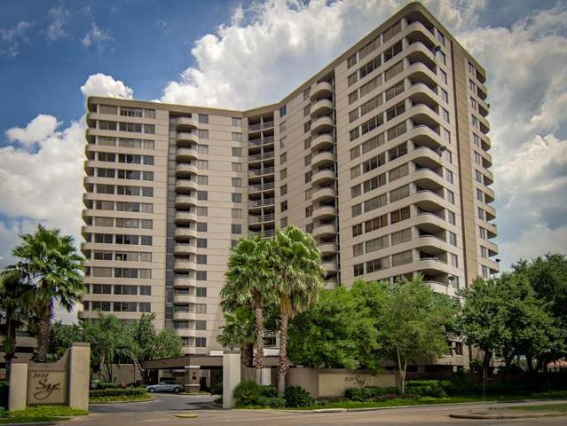 3525 Sage Road #403, Houston, TX 77056 (MLS #54418913) :: Christy Buck Team
