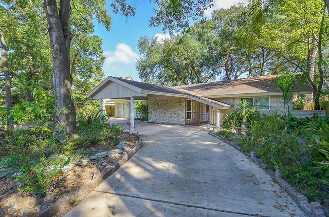 310 W Sam Houston Parkway, Houston, TX 77024 (MLS #54807330) :: Giorgi Real Estate Group