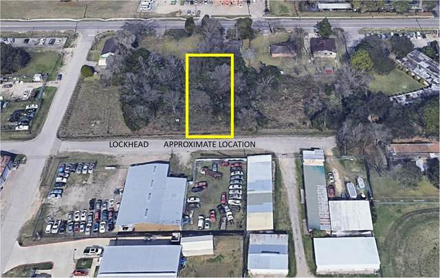 0 Lockheed Street, Pearland, TX 77581 (MLS #54901646) :: Green Residential