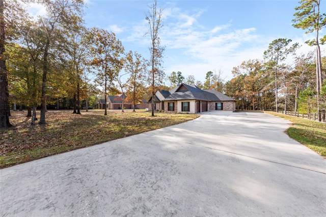 318 Reserve Ridge Drive, Huffman, TX 77336 (MLS #54997568) :: The SOLD by George Team