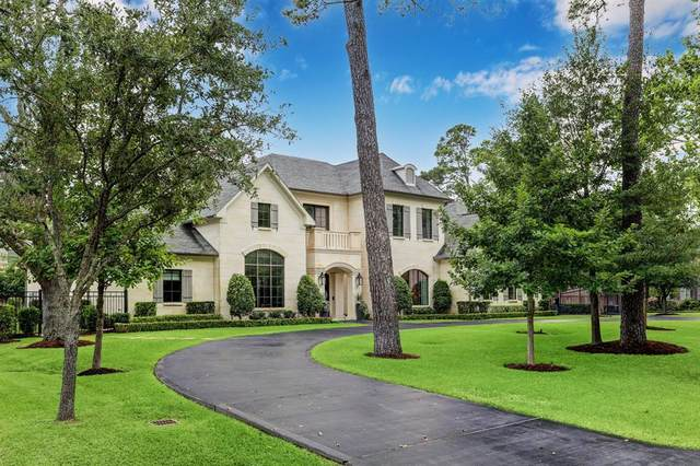 11211 Tynewood Drive, Piney Point Village, TX 77024 (MLS #55192140) :: All Cities USA Realty
