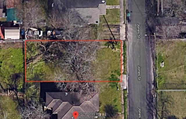 0 Jones Street, Houston, TX 77026 (MLS #55207508) :: Michele Harmon Team