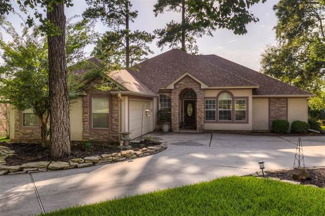 12695 Longmire Way, Conroe, TX 77304 (MLS #55226911) :: NewHomePrograms.com LLC