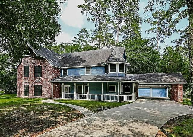 15387 Willis Way, Conroe, TX 77384 (MLS #55281114) :: Area Pro Group Real Estate, LLC