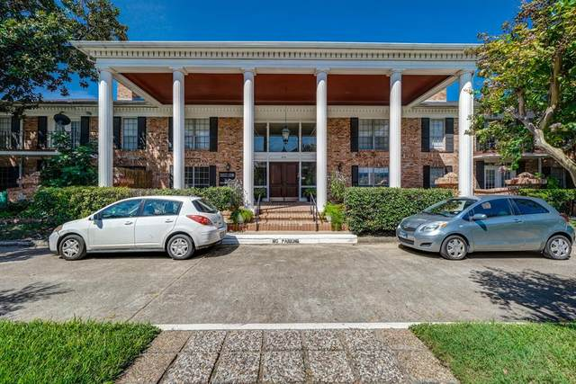 2824 Briarhurst Drive #14, Houston, TX 77057 (MLS #55307232) :: The SOLD by George Team
