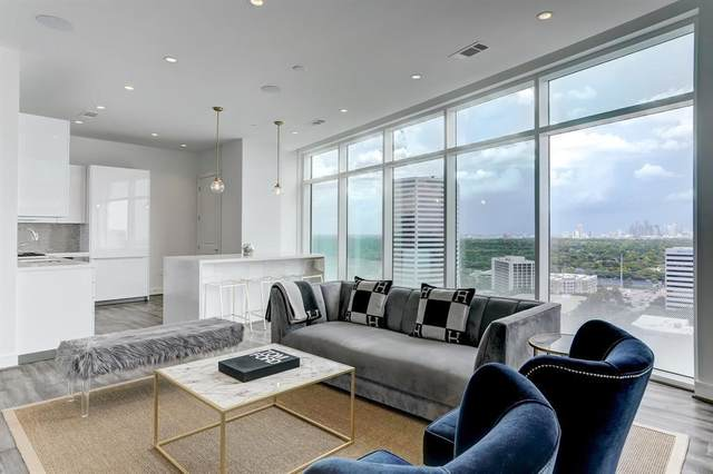 4521 San Felipe Street #2003, Houston, TX 77027 (MLS #55368137) :: Rachel Lee Realtor