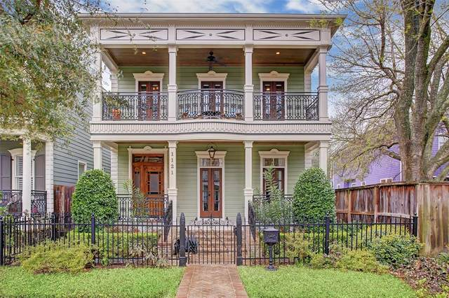 1121 Nicholson Street, Houston, TX 77008 (MLS #55369444) :: Keller Williams Realty