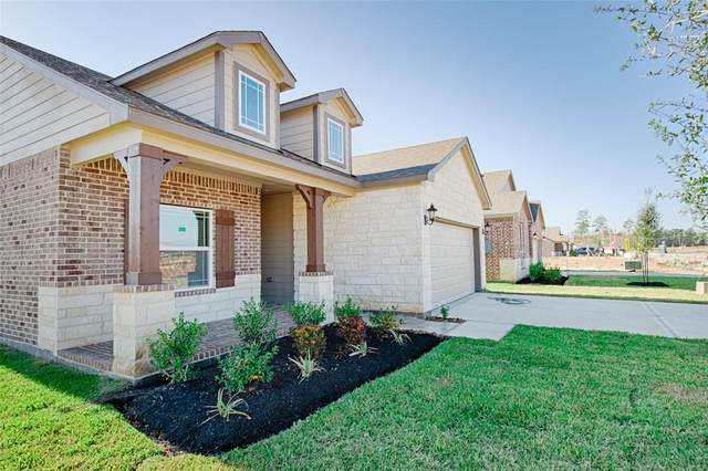 20188 Swinley Forest Drive, Cleveland, TX 77327 (MLS #55555980) :: The SOLD by George Team