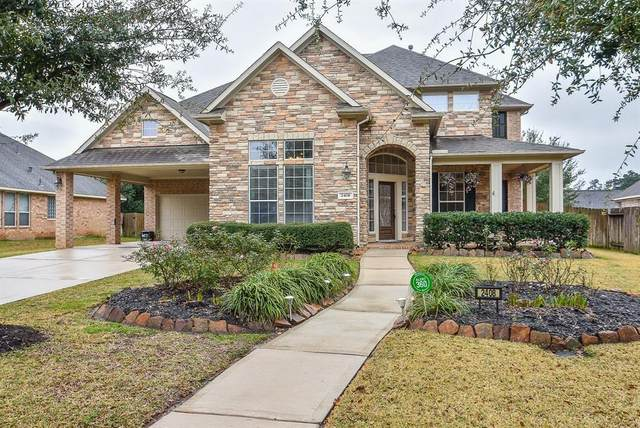 2408 Bramlet Drive, Conroe, TX 77304 (MLS #55556363) :: The Home Branch