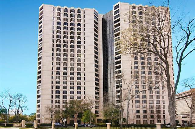 5555 Del Monte Drive #807, Houston, TX 77056 (MLS #55668304) :: The SOLD by George Team