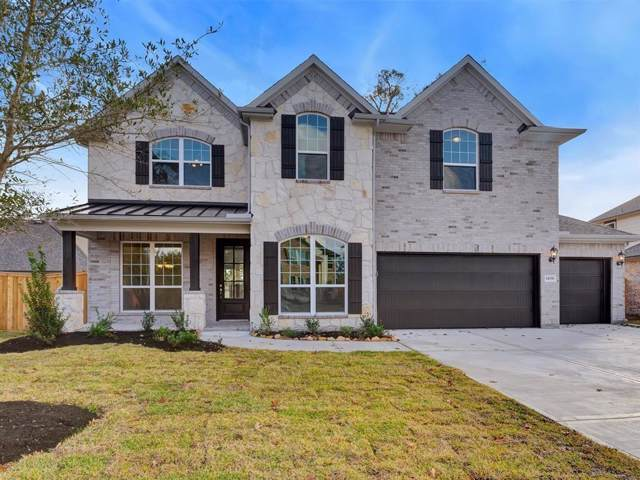 14016 Northline Lake, Houston, TX 77044 (MLS #55823351) :: Texas Home Shop Realty