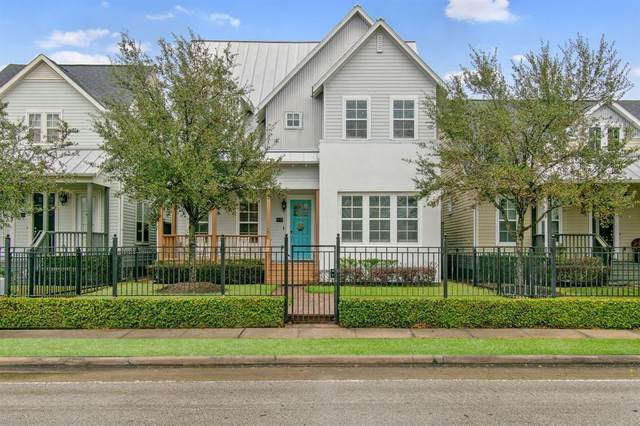 8738 Kempwood Drive, Houston, TX 77080 (MLS #55849418) :: The Parodi Team at Realty Associates