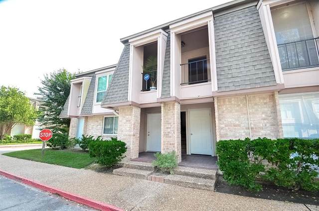 12633 Memorial Drive #202, Houston, TX 77024 (MLS #55994947) :: Keller Williams Realty