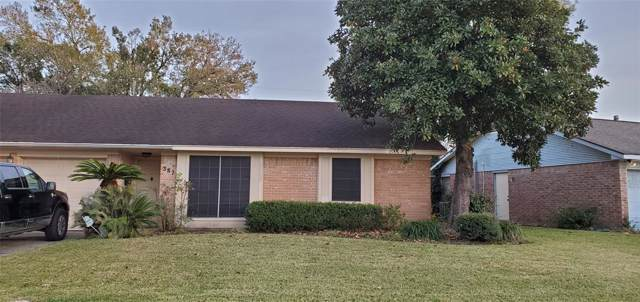 387 Sevenhampton Lane, Houston, TX 77015 (MLS #56060074) :: Texas Home Shop Realty