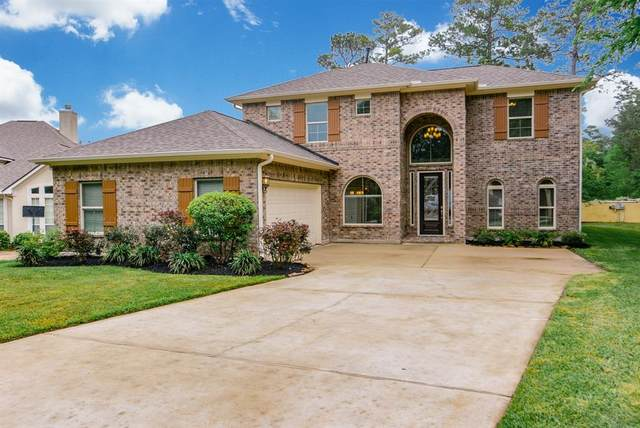 13600 Falcon Court, Montgomery, TX 77356 (MLS #5608040) :: Green Residential