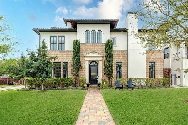 5401 Fairdale Lane, Houston, TX 77056 (MLS #56196752) :: Connell Team with Better Homes and Gardens, Gary Greene
