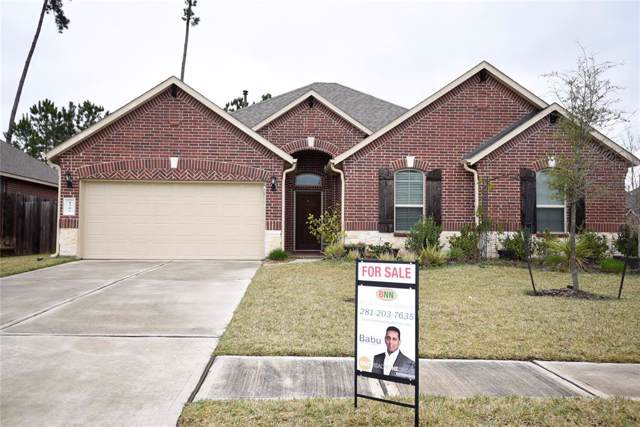 1502 Holly Chase Court, Conroe, TX 77384 (MLS #56246380) :: Texas Home Shop Realty