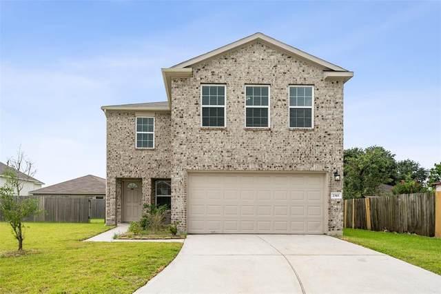 2303 Azalea Garden Drive, Houston, TX 77038 (MLS #56502147) :: The Bly Team