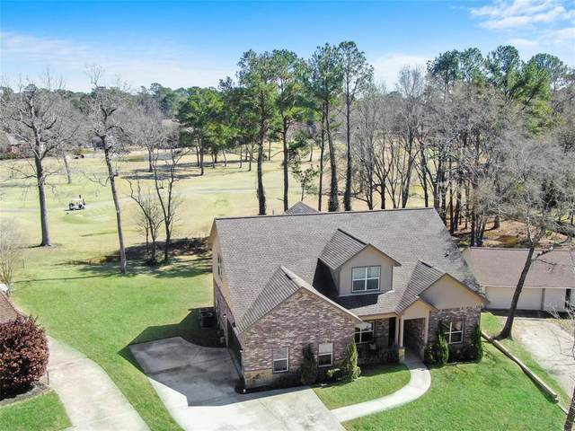 582 Brandon Road, Conroe, TX 77302 (MLS #5655564) :: Green Residential