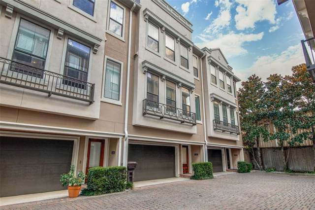 3302 Audley Street Street #115, Houston, TX 77098 (MLS #56696919) :: Guevara Backman