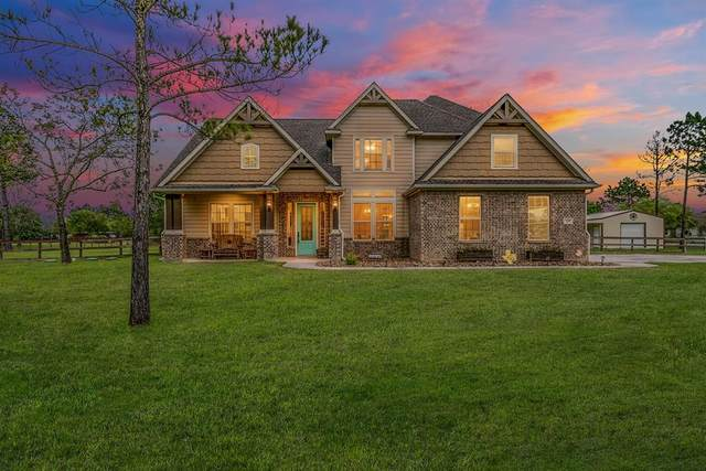 325 Leisure Lane, Alvin, TX 77511 (MLS #56735655) :: The SOLD by George Team