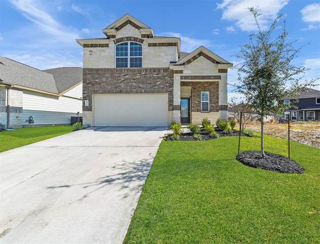 17530 Harbourfront Road, Humble, TX 77346 (MLS #56835850) :: Michele Harmon Team