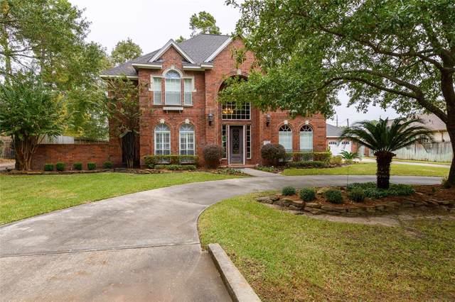 12106 Oak Park Drive, Houston, TX 77070 (MLS #56978732) :: Texas Home Shop Realty