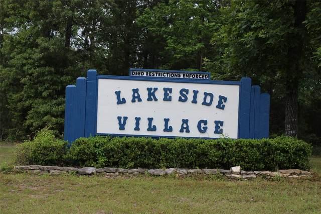 71 S Lakeside Drive, Huntsville, TX 77320 (MLS #57163406) :: The Heyl Group at Keller Williams