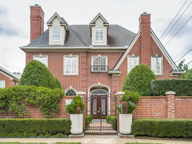 1714 Potomac Drive, Houston, TX 77057 (MLS #57181882) :: All Cities USA Realty
