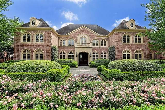 6 Glendenning Lane, Houston, TX 77024 (MLS #5725158) :: Lerner Realty Solutions