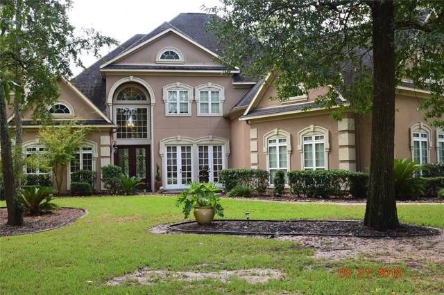 10218 Clubhouse Circle Circle, Magnolia, TX 77354 (MLS #57267957) :: The Queen Team