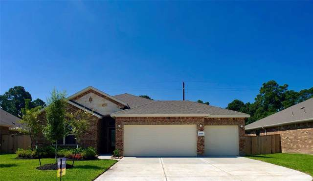 30819 Berkshire Downs Drive, Tomball, TX 77375 (MLS #57679044) :: Texas Home Shop Realty